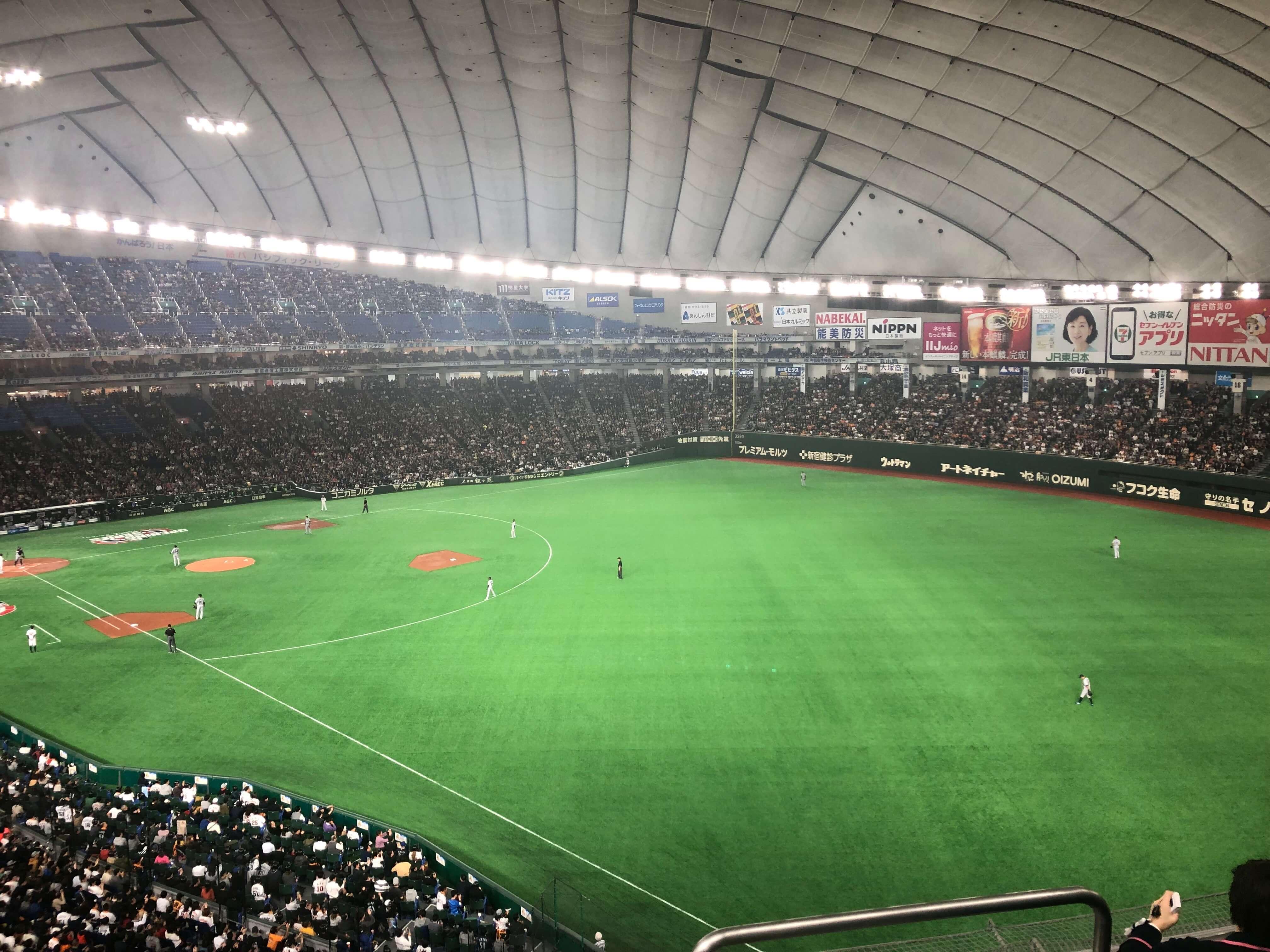 東京ドームへ行ってきます