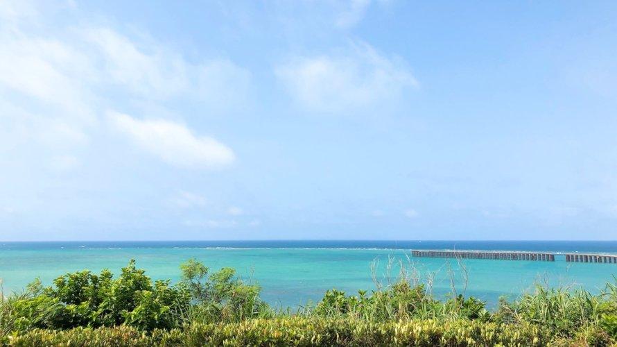 海に囲まれた島で缶詰
